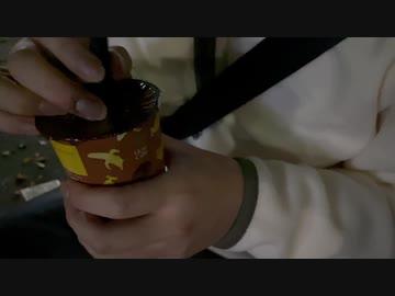 『ローソンの新商品「チョコバナナ果肉入り」のレビュー』のサムネイル