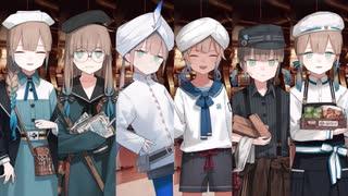 Fate/Grand Order キャプテン・ネモ マイルーム&霊基再臨等ボイス集+α