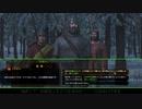 質実剛建な Mount&Blade2 part30