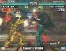 Gamer's VISION 鉄拳5DR 韓国からソヨンドリ来襲その1(5)