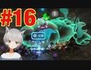 #16【ピクミン3】Live2D初導入回!!(ゲーム実況)