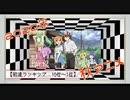 【第119回】奥行きのあるラジオ~2020年秋アニメ始まったよ編...