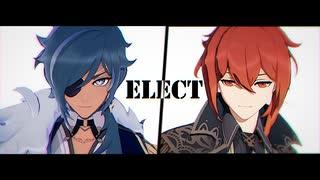 【原神/Genshin Impact MMD】ELECT【ガイ