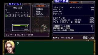 ガンハザードRTA part3【2:52:12】