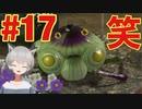 #17【ピクミン3】前回の雪辱を晴らす!!!(ゲーム実況)