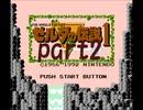 来年35周年を迎えるゼルダの伝説(初代)をプレイするpart2【プレイ動画】