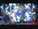 【インセイン】予知夢の先はやばやばのやばpart3【ゆっくりTRPG】