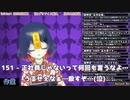 狐仮虎威(1993年生まれ27歳非正規)号泣配信素材集