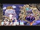 東方幻想鏡 S-STAGE 1 『逆転する時計-THE FO⏱L-』