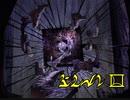 【part12】素晴らしい謎を求め、MYST Online URU LIVE【ゆっくり実況】