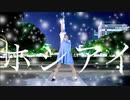 【ちびすけ】ホシアイ 踊ってみた【17歳になりました】