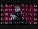 幸福自殺マニュアル - 味噌惜シミ (feat.Yamine Renri)
