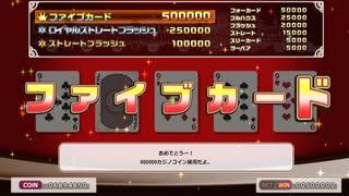 【ミストトレインガールズ】カジノ 通常BGM