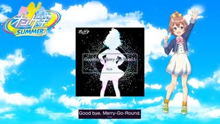 【オンゲキ】Good bye,Merry-Go-Round.【