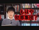 NHK→持続化給付金詐欺事件で国籍、実名報道 沖縄タイムス→自社社員がやらかし「忘れられる権利」を持ち出し匿名報道