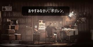 【ゆっくり実況プレイ】死の放送局 part8