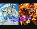 【FEH】ゆっくりリミテッド英雄の軌跡188【20/11後半】