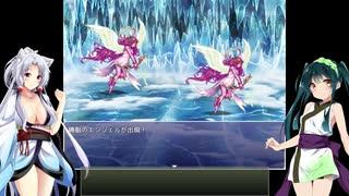 【コレクトレット】ずん子とイタコの戦う