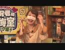 亀井有馬プレゼンツ!恋愛トークバラエティ〜実況者の懺悔室...