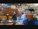 【野田草履】ポンサダ緑森金大原 その2【ニコ生】