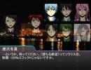 【黒バスDX】Blood×Recall Part.10