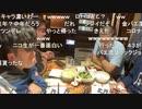 【野田草履】ポンサダ緑森金大原 その4【ニコ生】
