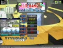 Stepmania - Cillit Bang - JAKAZiD Feat. Barry Scott