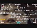 ◆七原くん2020/11/14 ただ休日ただ休日2⑨ 高画質版