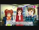 XBOX360版 アイドルマスター2 9.18事件がなんだ! 活動 34週目 35週目