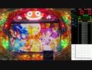 【生放送150】Pスーパー海物語IN JAPAN2 MTR(ミドル・高設定1/276)-台お披露目でオスイチ-