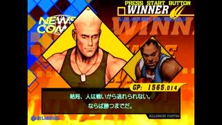 【TASさんの休日】 CAPCOM VS. SNK 2【ガ