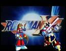 ロックマンX ゼERO番外編 ヤンデレのアイリスに死ぬほど愛されたKFC