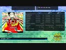【DTX Mania】デカダンサー