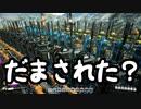 【Satisfactory】ありきたりな惑星工場#64【ゆっくり実況】
