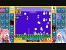 茜と葵のスーパーマリオブラザーズ35で遊ぼう! 二回戦