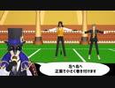 【MMDツイステ】ラジオ体操第二