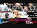 ◆七原くん2020/11/15 二日酔いの日曜日④ 高画質版