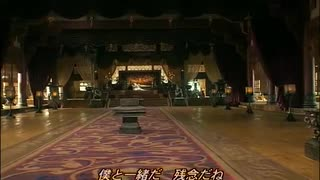 項羽と劉邦 King's War 最終話 漢の礎【日