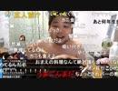 ◆七原くん2020/11/15 二日酔いの日曜日⑤ 高画質版