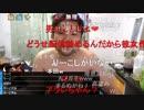 ◆七原くん2020/11/15 二日酔いの日曜日⑥ 高画質版