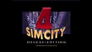 【steam版】simcity4 50万人到達 RTA 2