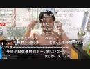 ◆七原くん2020/11/15 二日酔いの日曜日⑧(完) 高画質版