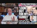 字幕【テキサス親父】 メディアに守られるバイデン犯罪家族