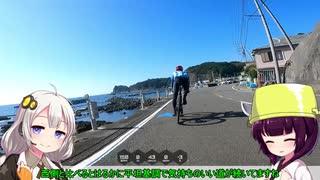 【ロードバイク】あかり・きりたんの自転