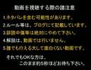 【DQX】ドラマサ10のバトル・ルネッサンスボス縛りプレイ動画・第1弾 ~棍 VS 魔勇者~
