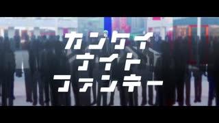 【MMDツイステ】Twitterまとめ2