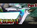 【MUGEN】ギース&ロック中心強前後タッグバトル Part5【烈風杯】
