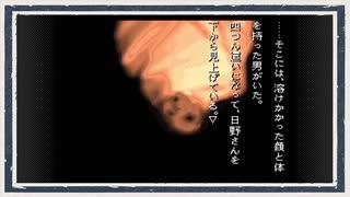 ◆学校であった怖い話 実況プレイ◆part123
