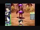 本格RPG×リズムゲームの完全オリジナル作品  「ただひと エリス編」EP7③ソロンのいる場所へ RPGツクールMV