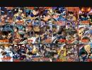 映画名探偵コナンオープニング集 1997~2019 [HD] (重低音立体音響強化)